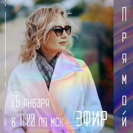 Елена Чубарова - NL International